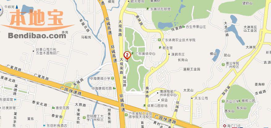 广州奥林匹克体育中心